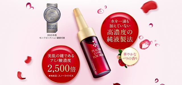 バラの香り 2018_0928